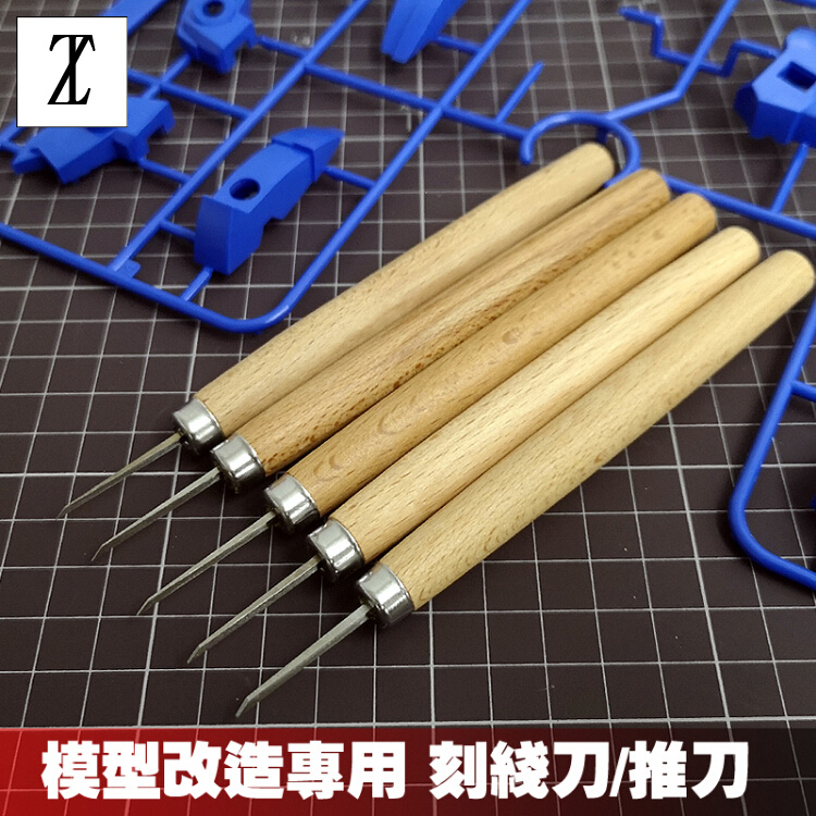 Model Making Tools Detail Transformation Tool Carving Knife 0.1/0.2/0.4/0.6/0.8MM Marking Knife