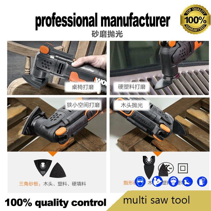 wx679 multimaster-tööriistad puidutöötlemisriistade jaoks. - Elektrilised tööriistad - Foto 5