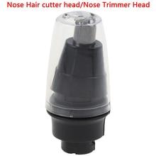 Сменная бритвенная головка триммер для волос в носу для бритв серии S9000 RQ3xx YS52x RQ10 RQ11xx RQ12xx