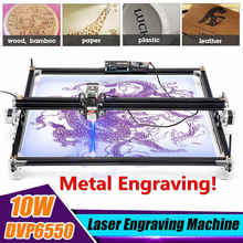 12V 5500mW 10000mW Metal Mini CNC Laser Engraver Engraving Machine 2Axis DIY Home Desktop Wood Router/Cutter/Printer Tool(China)