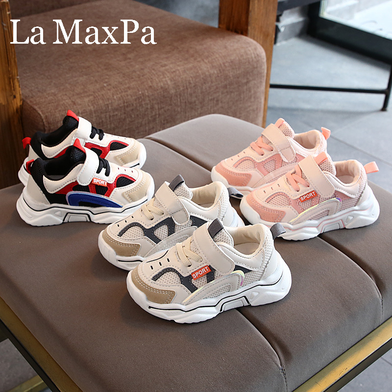 Children's Casual Breathable Sports Shoes Girls Boys Soft Bottom Running Sneakers Toddler Footwear Kids Fashion Sneakers