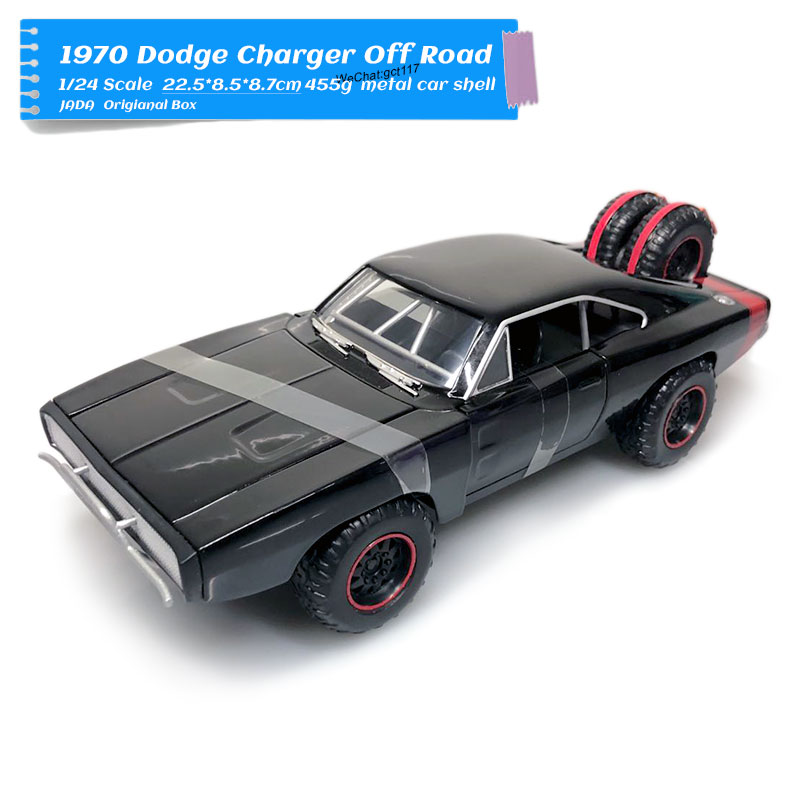 Dodge-Charger-RT-(20)