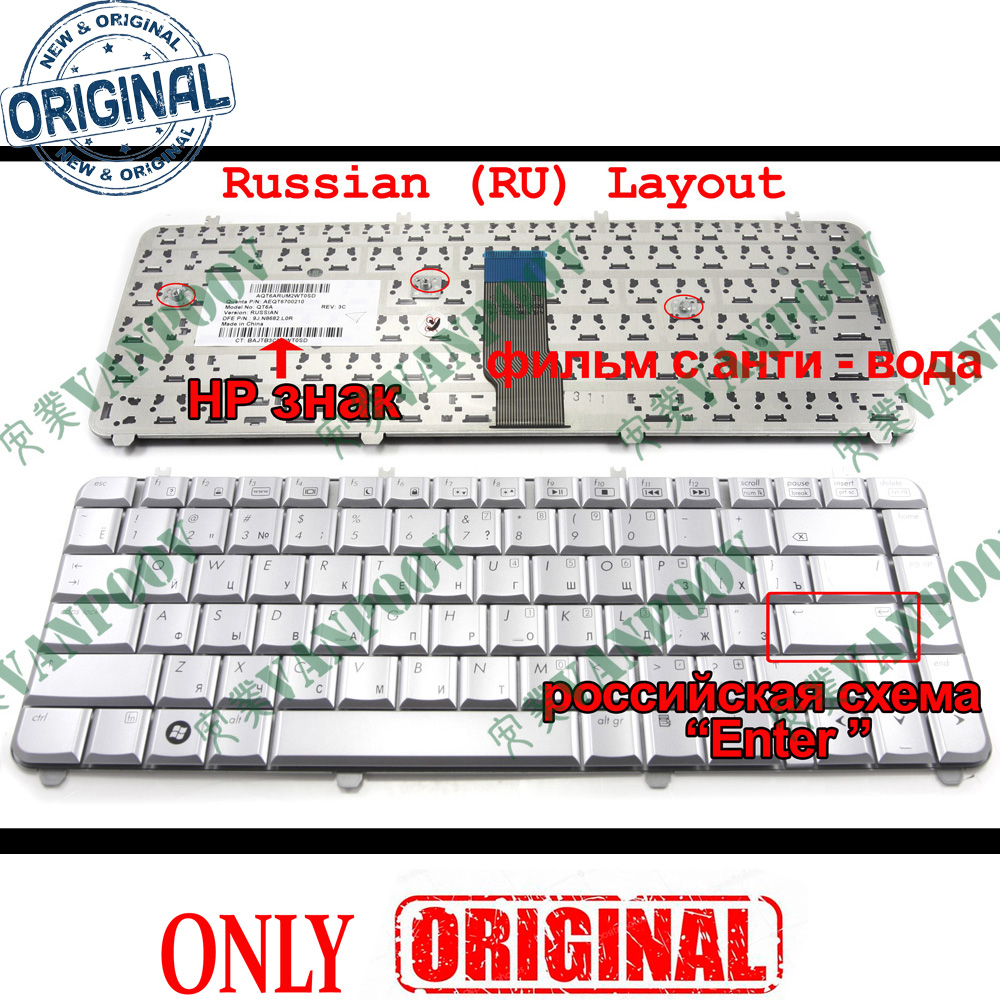 Genuine New RU Russian Notebook Laptop keyboard for HP Pavilion dv5 dv5 1000 dv5t dv5z Silver 9J.N8682.L0R 488590 251 NSK H5L0R-in Replacement Keyboards from Computer & Office on