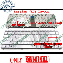 Genuine New RU Russian Notebook Laptop keyboard for HP Pavilion dv5 dv5 1000 dv5t dv5z Silver 9J.N8682.L0R 488590 251 NSK H5L0R