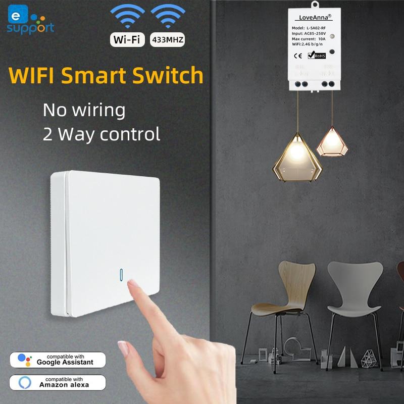 Смарт светильник ель eWeLink RF433 беспроводной универсальный с Wi-Fi и таймером
