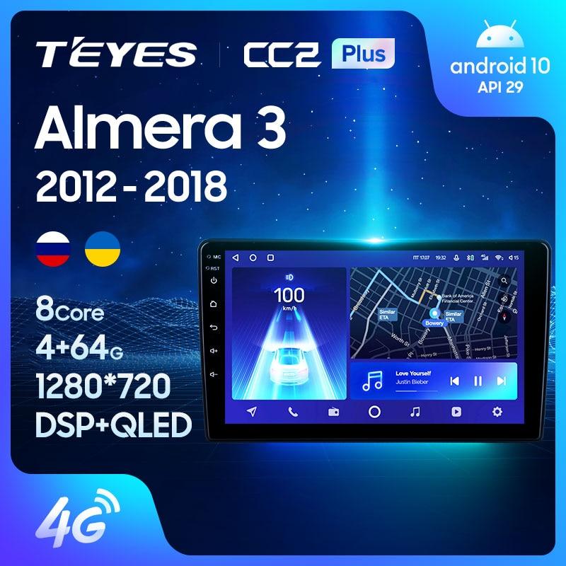 TEYES CC2L и CC2 Plus Штатная магнитола For Ниссан Альмера For Nissan Almera 3 G15 2012 - 2018 Android до 8-ЯДЕР до 4 + 64ГБ 16*2EQ + DSP 2DIN автомагнитола 2 DIN DVD GPS мультимедиа автом...