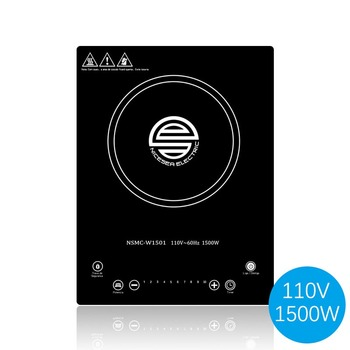 110V Induction Cooker Electric Household Cooking Stove Intelligent Electromagnetic