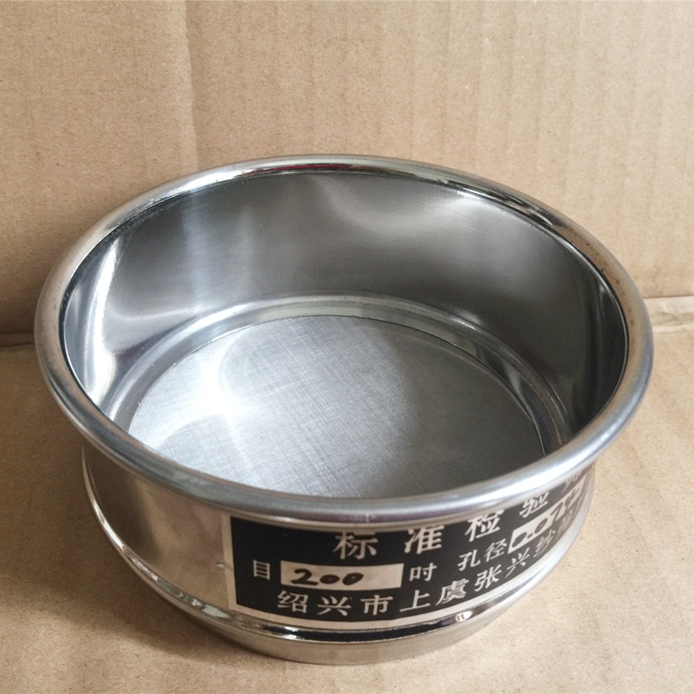 Test Sieve Laboratory Standard Sieve Sampling Inspection Pharmacopeia Sieve 304 SUS Screen Chroming Frame Dia 10 Cm 12-200 Mesh
