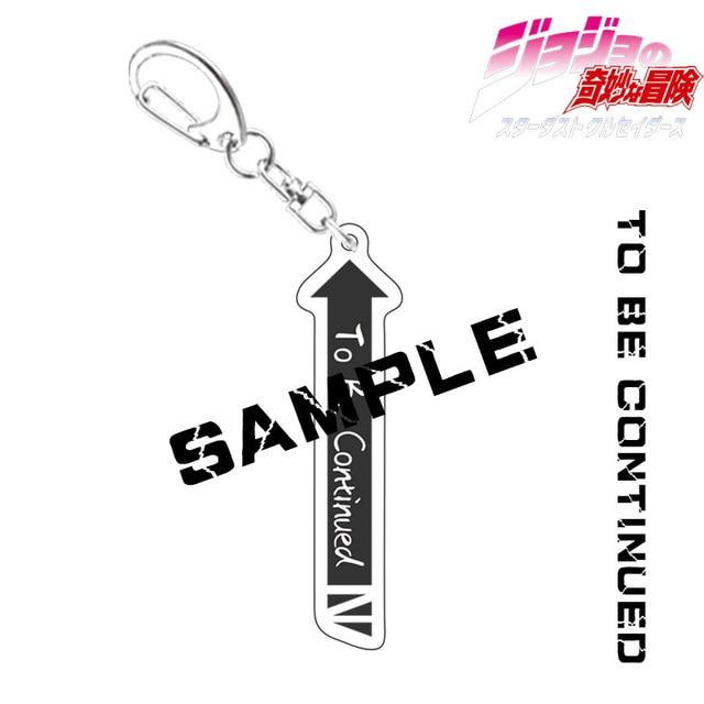 Keychain Man Key Chain JoJo's Bizarre Adventure Women Keyring Couples Party Key Ring Arrow Pendant Acrylic Jewelry Porte Clef 5