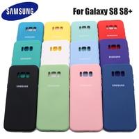 Funda de silicona sedosa para Samsung Galaxy S8/S8 Plus, carcasa protectora trasera con acabado suave al tacto para Samsung S8/S8plus