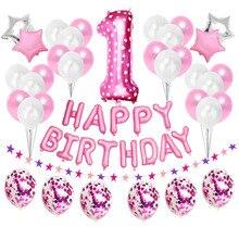 첫 번째 생일 축하 핑크 풍선 배너 파티 장식 스타 갈 랜드 베이비 키즈 소년 소녀 내 1 1 년 용품 색종이 조각