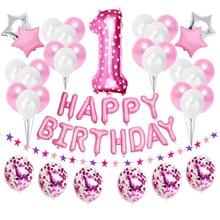 Eerste Gelukkige Verjaardag Roze Ballon Banner Partij Decoratie Ster Guirlande Baby Kids Boy Girl Mijn 1st Een 1 Jaar Levert confetti