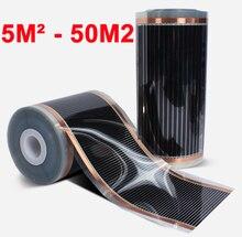 цена на 5m2-50m2 Carpet Ceiling Wall or Under Floor Far-Infrared Electric Heating Film AC220V 50cm Width 220W/M2 Low Consumption