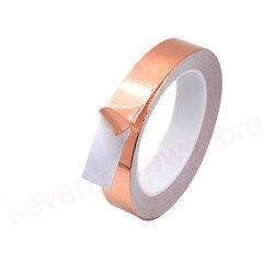 1PCS 20M 3mm 4mm 5mm 6mm 7mm 8mm Single Side Conductive Copper Foil Tape Strip Adhesive EMI Shielding Heat Resist Tape