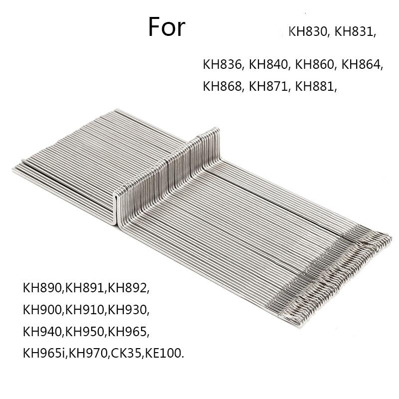 KH836 KH890 KH864,KH868 KH900 KH910 KH892 Extension Rail Brother Machine Knitting Standard Knitting Machine KH830 KH840 KH881 KH860