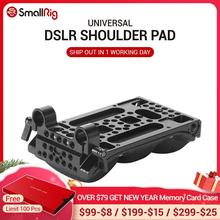 Smallrig デジタル一眼レフユニバーサル肩パッドと 15 ミリメートル railblock 低反発軽量カメラキット 2077