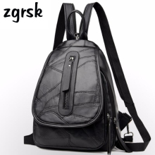 Ladies Anti Theft Backpack School Backpack Party Student Preppy Style Teenage Backpacks For Girls Mochilas Purse Bookbag new vintage black and brown color mens leather backpack preppy style student school backpacks for college stylish mochilas male