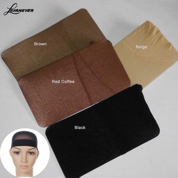 1Pcs Unisex Nylon Bald Wig Hair Cap Stocking Snood Mesh Stretch Black/Nude/Coffee image