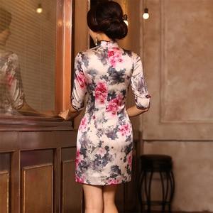 Image 3 - 2019 Sale Vestido De Debutante New Silk Cheongsam Skirt Slim Stand Collar Middle Sleeve Diagonal Fashion Elegant Temperament