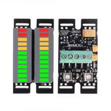 NEW DC 5V 2*12 Segment LED Music Audio Spectrum Indicator Stereo Dual Channel Volume Level Indicator VU Meter Module(China)