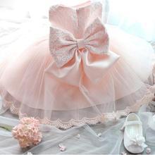Vintage flor niñas vestidos niños fiesta ropa de ceremonias princesa niña vestido de boda cumpleaños gran lazo de bautizo