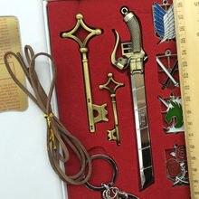 9 pièces/ensemble Anime attaque sur Titan Badge arme porte-clés en alliage de Bronze pendentif porte-clés Shingeki No Kyojin Action accessoires enfants cadeaux
