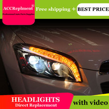 цена на Auto.Pro Car Styling for Chevrolet Trax LED Headlight Tracker Headlights DRL Lens Double Beam H7 HID Xenon bi xenon lens