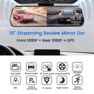 Image 2 - E ACE 10 дюймов сенсорный автомобильный видеорегистратор потоковое медиа зеркало видеорегистратор FHD 1080P видеорегистратор двойной объектив Поддержка 1080P камера заднего вида GPS