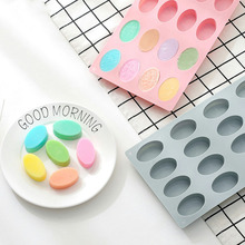 Get more info on the 16 Grid Silicone Mold Cake Decorating Tools Creative Elliptical Chocolate Mould Silicone Candy Handmade Molds Fondant