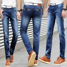 Mens Black Jeans Straight Tube Body Repair Trousers Trend JAENS Men Fashion Denim Pleated Retro Pants