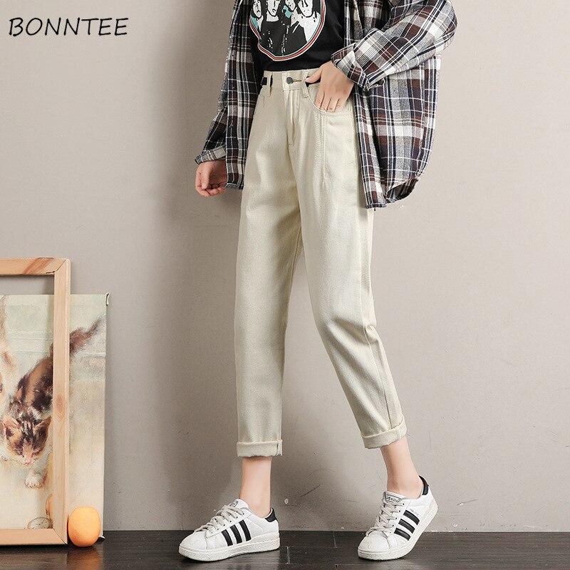 Jeans Women Solid Straight Beige Elastic High Waist Pocket Loose Simple Harajuku Womens Denim Trousers Student Korean Style Chic