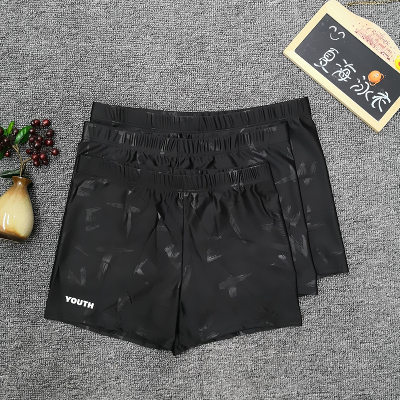 Swimming Trunks Men's Adult Boxer Low-Rise Fashion-Comfortable Industry Quick-Dry Anti-Awkward Hot Springs Men's Short Fashion L