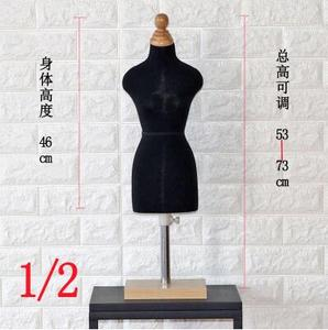 1/2 black female woman body mannequin sewing for female clothes,busto dresses form stand1:2 scale Jersey bust can pin 1pc C760