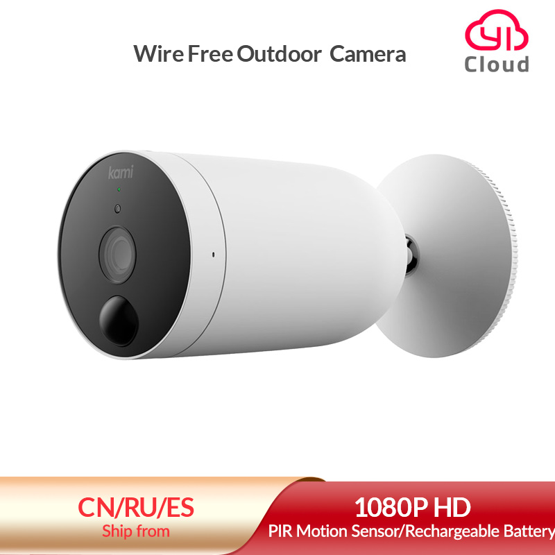 Kami Wire free (Battery powered) Outdoor Security Camera 2.4G Wifi Rechargeable Battery IP 65 Weatherproof PIR Motion Detection|Surveillance Cameras| - AliExpress