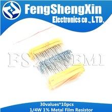 30 значений * 10 шт. = 300 шт. 1/4 Вт Сопротивление 1% набор ассортимента металлопленочных резисторов 10 -1 МОм