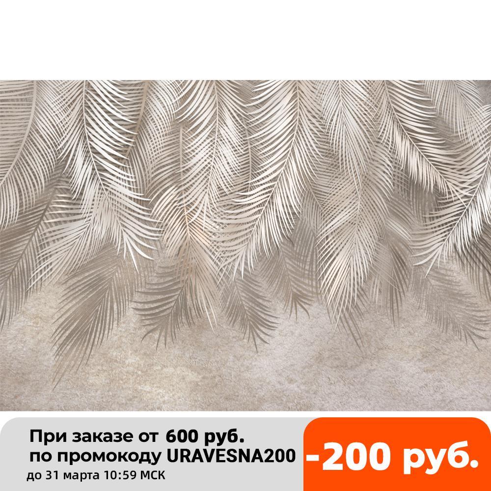 Фотообои 3d на стену бежевые пальмовые листья, обои на заказ, 3D фотообои, декор стен, для гостиной, кухни, спальни
