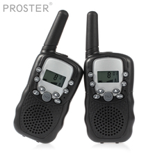 Proster for 2 Twin…