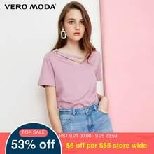 Vero Moda 100% Cotton Pure Color Collar Decorative Band Casual Short Sleeve T-shirt   318101523(China)