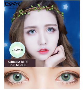 Wielka wyprzedaż Aurora Degree -0 to -800 kolorowe soczewki kontaktowe dostępne piękny uczeń tanie i dobre opinie KSSEYE CN (pochodzenie) HEMA Piękne Uczeń 0 06-0 15mm 14 2mm MCK1 Dwa Kawałki -0 00 to -8 00 1 year 12 months