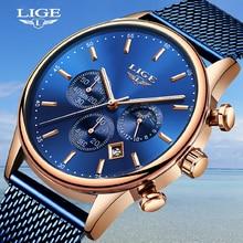 Mens Watches LIGE Blue Fashion Mesh Belt Watch Men Top Brand Luxury Quartz Watch For Men Sport Chronograph Relogio Masculino+Box все цены