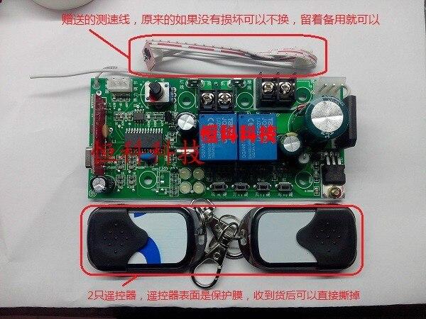 24V Universal Elektronische Grenze Garage Tür Wichtigsten Bord Klappe Tür Motor Control Board Halle Grenze Empfänger