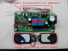 24V universel électronique limite porte de Garage panneau principal rabat porte moteur panneau de commande Hall limite récepteur