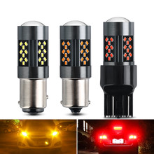 S25 Canbus Led Signal Lamp 1156 BA15S P21W 1157 BAY15D LED Bulb 2016 42 SMD Auto Lamp Reverse Light Car Styling White Red Yellow