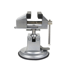 Multi-function Household Small Vise Suction Cup Universal Clamp Can Absorb A Variety of Working Surfaces