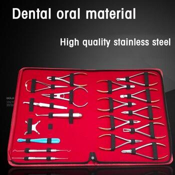 18 стоматологический ортодонтический набор инструментов стоматологический техник Стоматологическая коррекция полный набор стоматологиче...