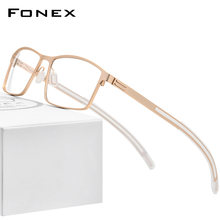 Fonex сплав оптические очки Для мужчин квадратные для близоруких