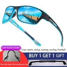 جديد رجل الاستقطاب النظارات الشمسية للرجال الرياضة في الهواء الطلق يندبروف الرمال حملق نظارات شمسية UV حماية