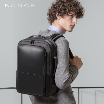 BANGE Professional Men Business Backpack Waterproof Travel Backpack 15.6'Laptop Backpack School Bag Office Men Backpack