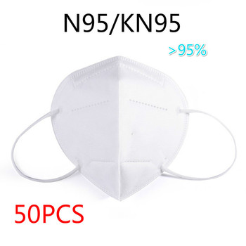 50PCS KN95 Mask 5-layers Respirator Protective Masks N95 Antivirus Masks Anti Virus Face Protection Breathing N 95 Mask Gas Dust 2