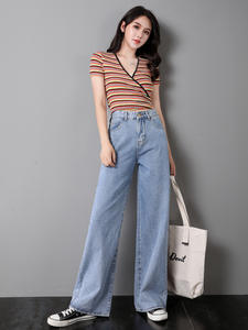 ZSRS Leg Jeans Pants Full-Length Loose Vintage High-Waist Korean-Style Wide All-Match
